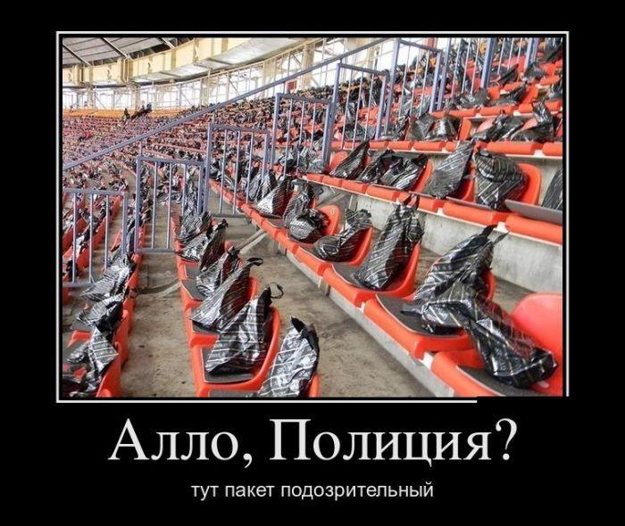 Демотиваторы (30 фото) 05.08.2016