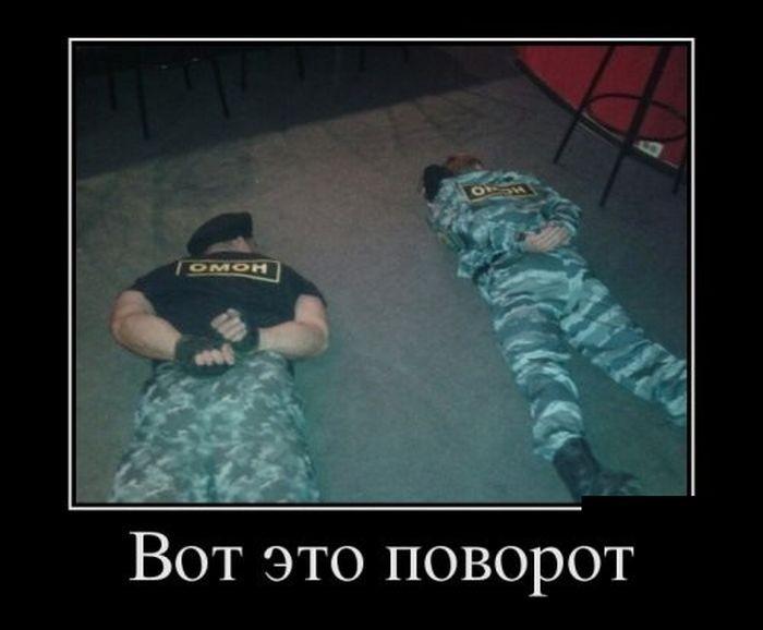 Демотиваторы (30 фото) 08.08.2016