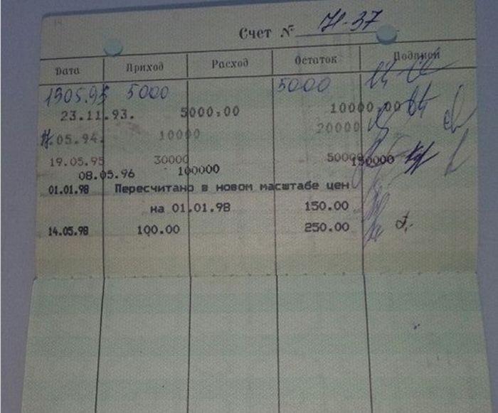 Банковский вклад, пролежавший в банке 23 года (3 фото)