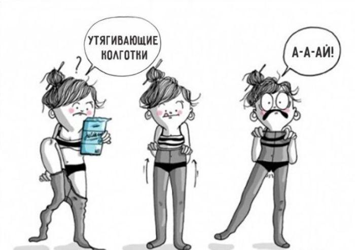 Шуточно-правдивые иллюстрации о жизни девушек