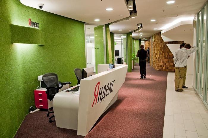 Офис Яндекса ночью (16 фото)