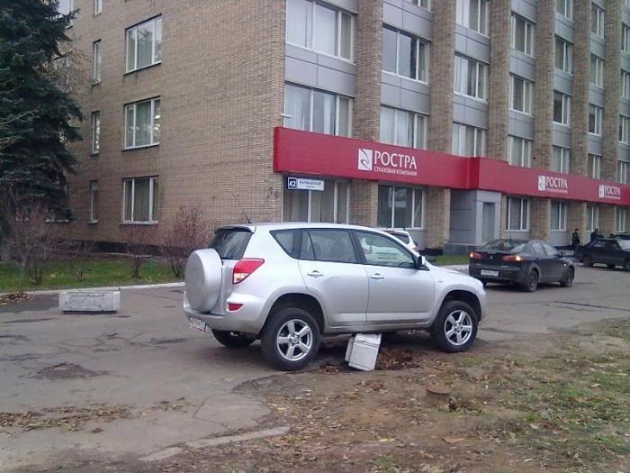 Городское бездорожье (3 фото)