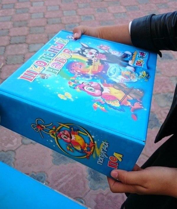 Подарок первоклассникам от городской администрации