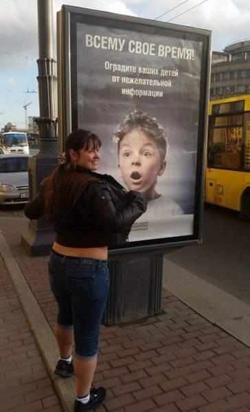 Фото возможное только в России