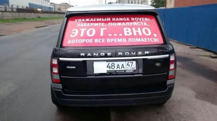Содержательный отзыв питерского владельца Range Rover