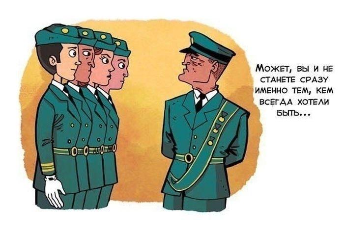 Комикс о том, как добиться своей цели