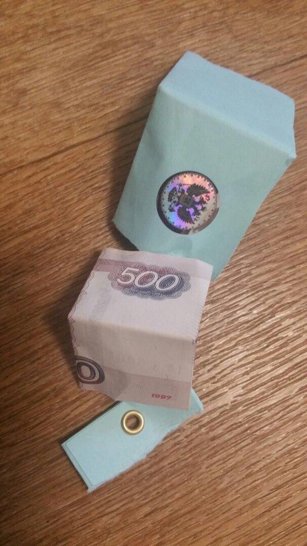 Жители Магнитогорска находят конверты с деньгами