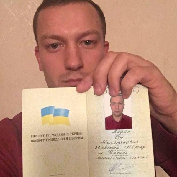 Украинец сменил имя на Айфон Семь ради нового смартфона iPhone 7