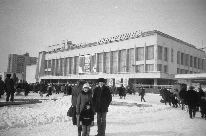 В Припяти зажгли вывеску дома культуры «Энергетик» (3 фото)