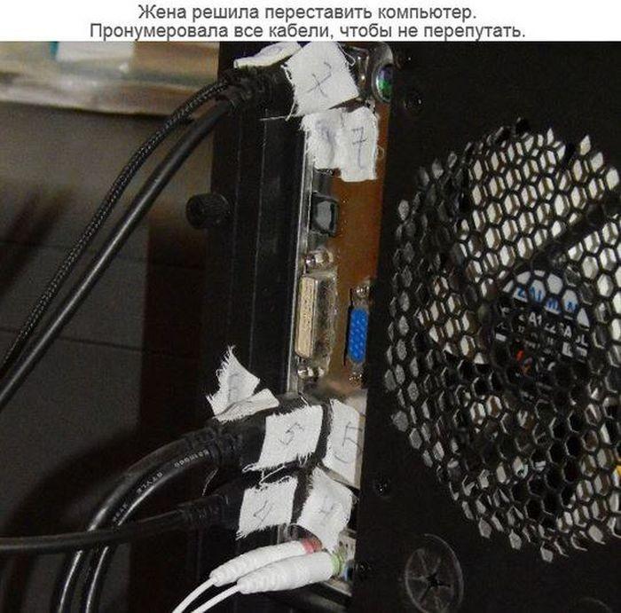 Находчивость помогла женщине поставить компьютер на новое место (3 фото)