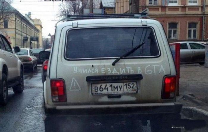 Смешные надписи на транспорте