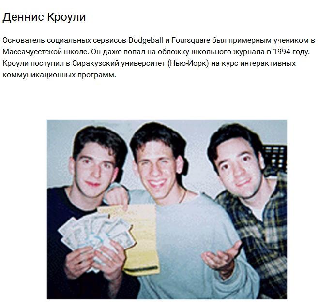 Бизнесмены до первого заработанного миллиона (19 фото)