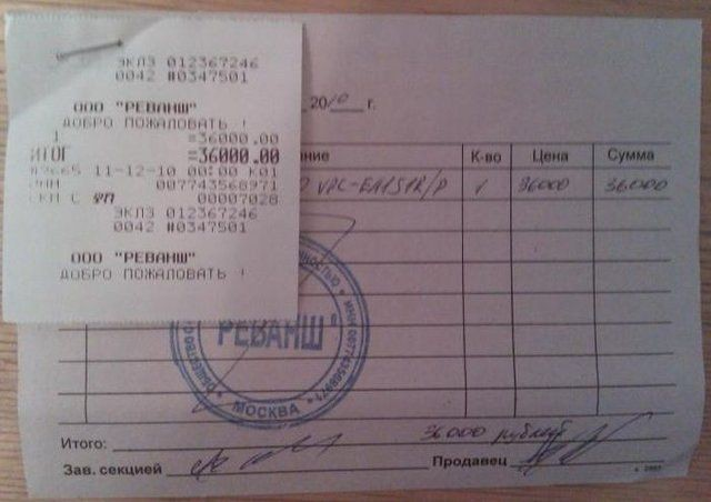 Как почта России ноутбук потеряла (8 фото)