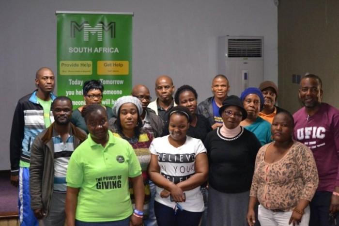 Африканские участники МММ