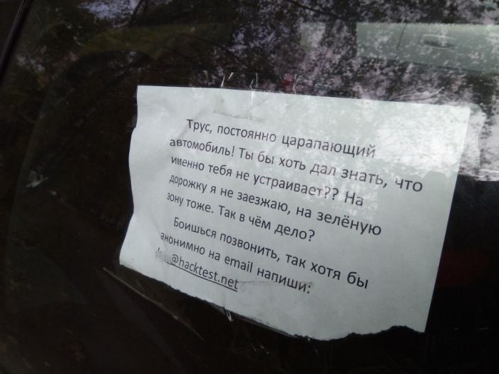 Минский автовладелец месяц спал в машине (3 фото)
