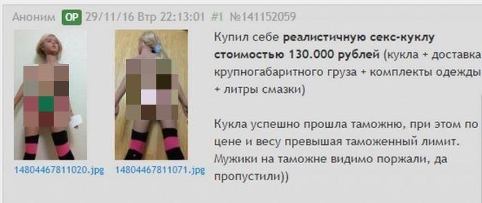 January  2010  знакомства с эмо девочками и эмо