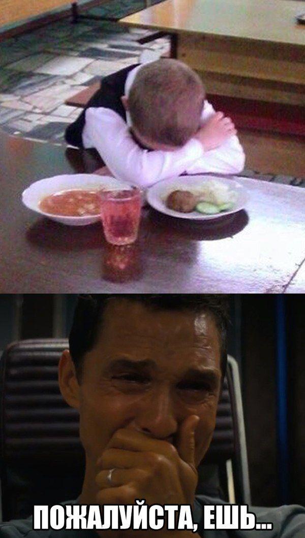 Когда вспоминаешь то, что не любил в детстве (3 фото)