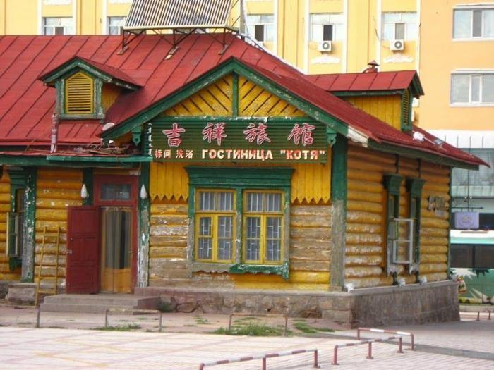 Китайские вывески (31 фото)