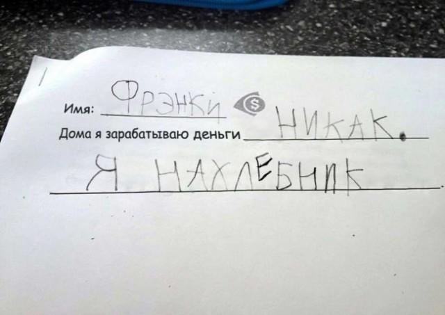 Школьные шедевры смышленых детей