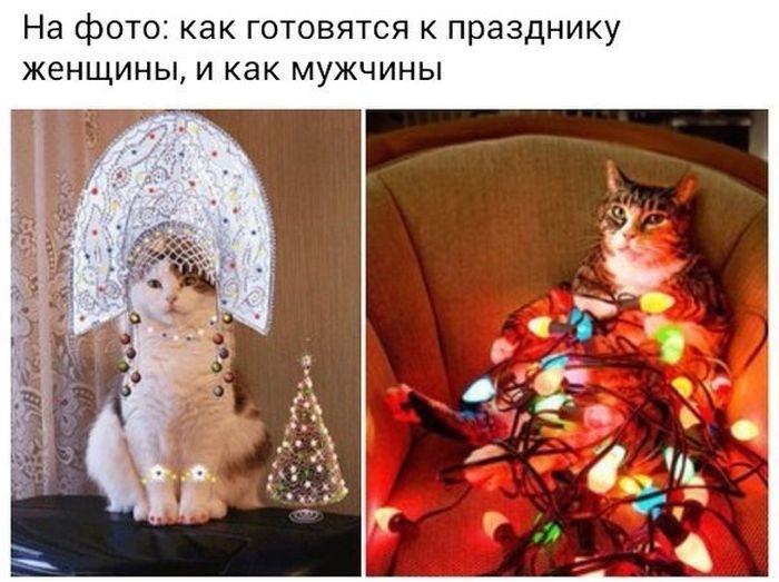 Новогодний юмор