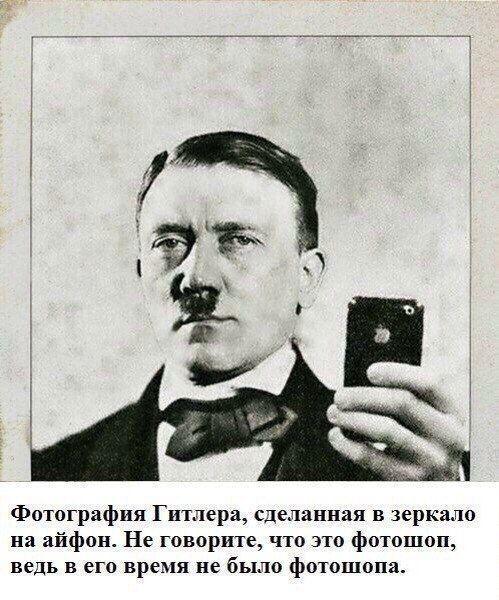 Подборка прикольных фото  (101 фото)