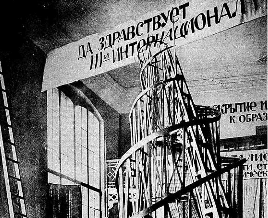 20 самых амбициозных планов русских правителей