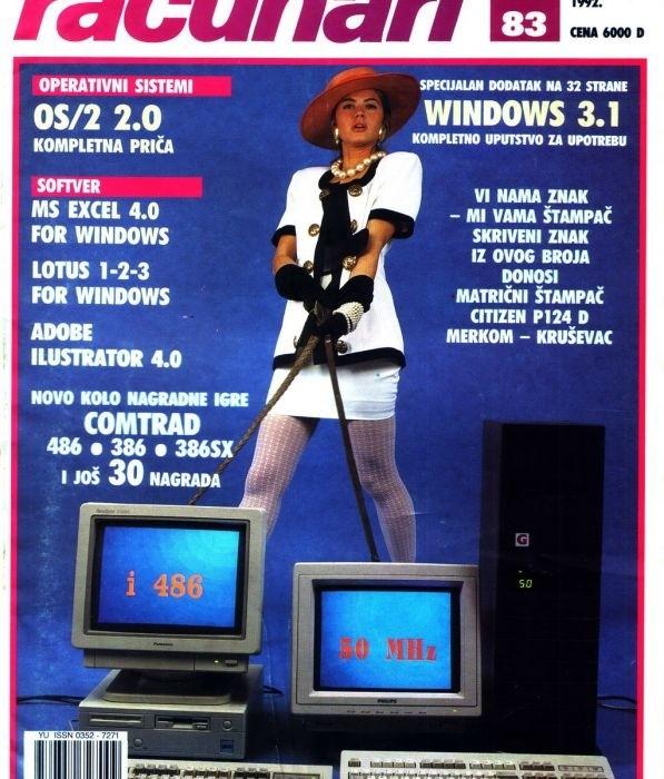 Необычные обложки югославского компьютерного журнала
