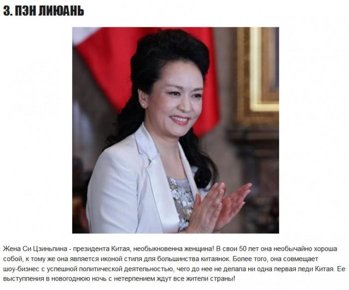 ТОП-10 самых красивых жен президентов