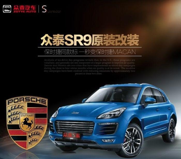 Зачем платить больше: Porsche Macan на базе китайского кроссовера