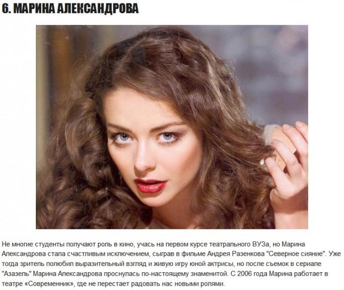 ТОП-10 самых красивых российских актрис современности