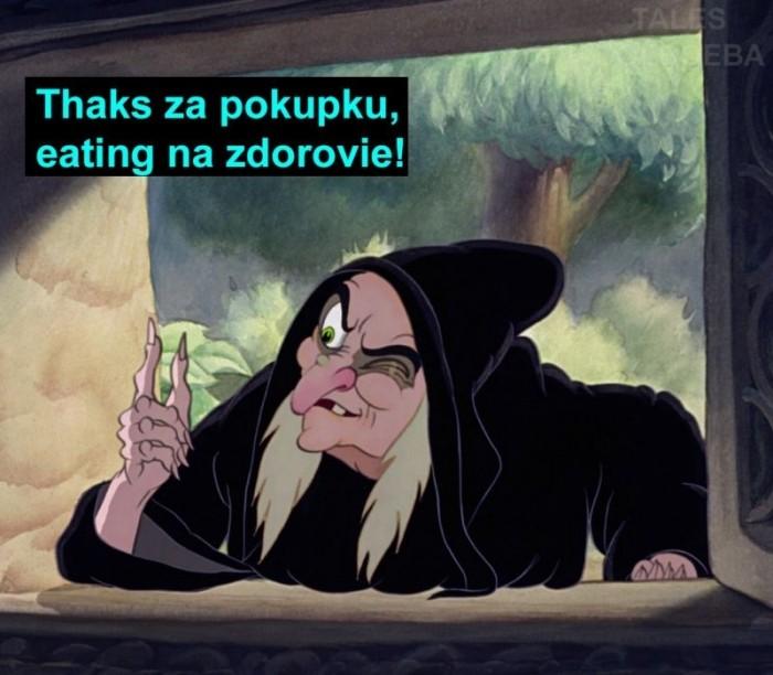 История про Белоснежку и ведьму для изучающих английский