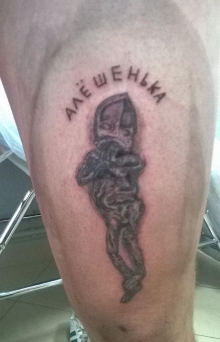 Необычные послания в татуировках