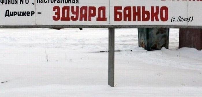 Свежая подборка маразмов (31 фото)