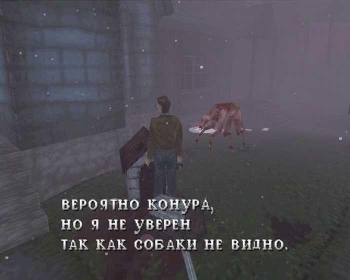 Прелести русской локализации известных компьютерных игр