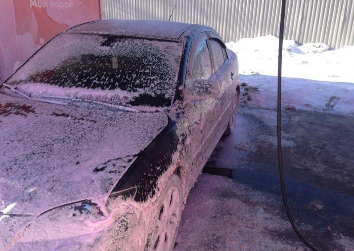Помыл машину в мороз