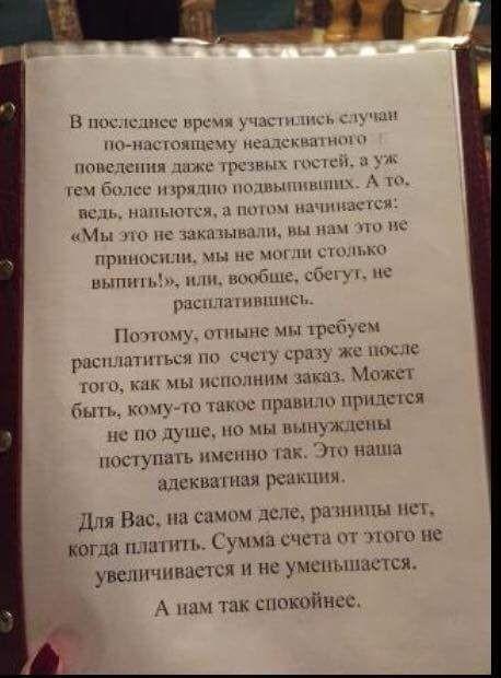 Необычный ресторан в Иваново
