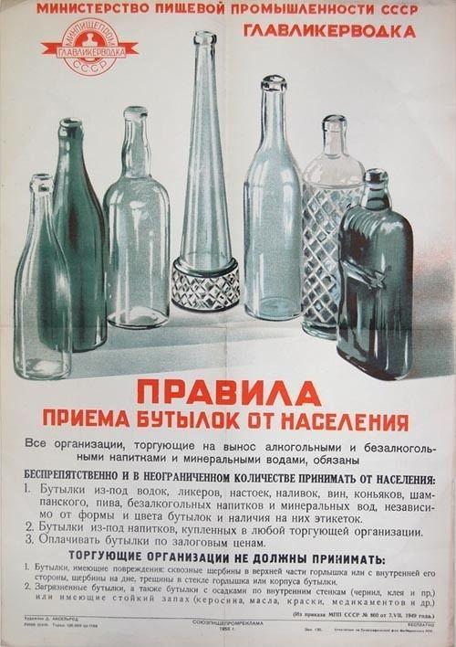 Реклама прошлых лет (23 фото)