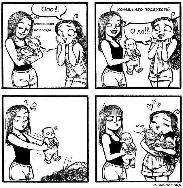 Проблемы жизни с котом в забавном комиксе