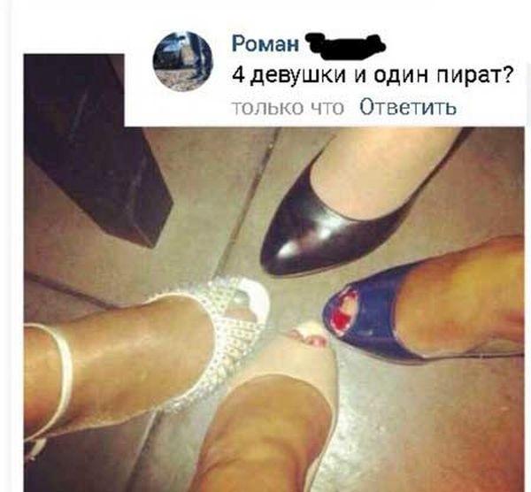 Юмор социальных сетей
