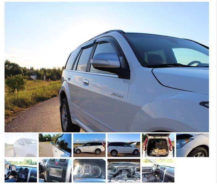 Забавное объявление о продаже автомобиля (2 фото)