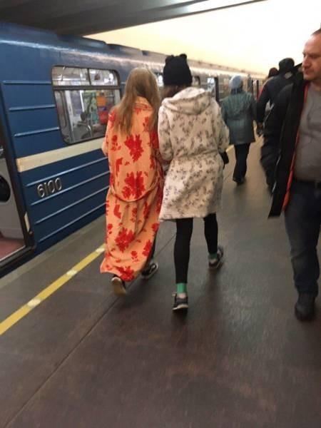 Люди со странным чувством стиля