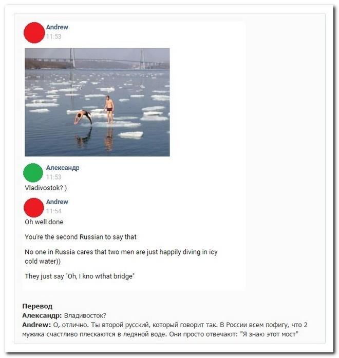 Прикольные комментарии из социальных сетей