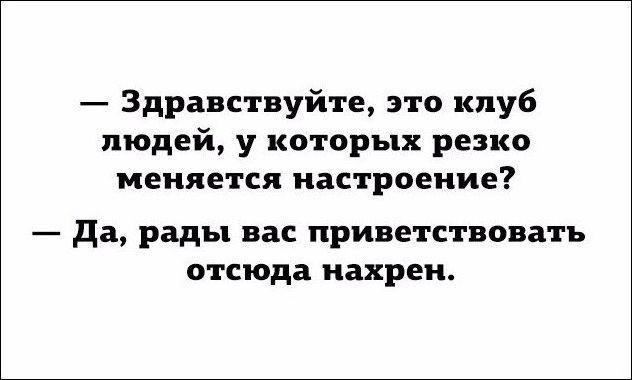 «Аткрытки»