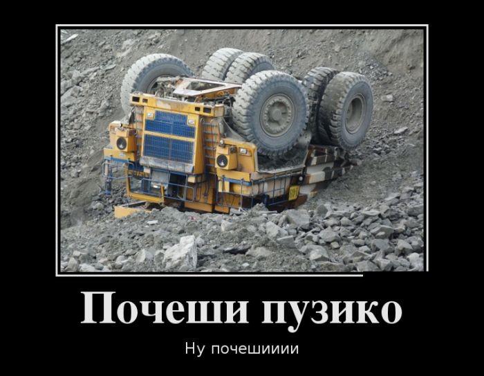 http://mainfun.ru/uploads/images/01/39/25/2017/02/21/63533e.jpg