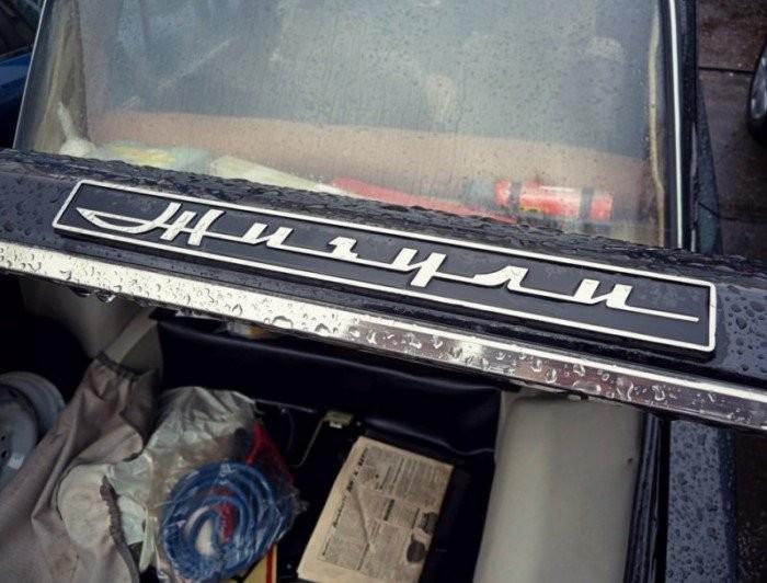 Черный ВАЗ-21063 1991 года с пробегом 637 километров (20 фото)