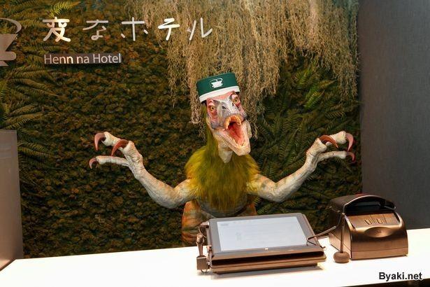 В Токио открылся отель с роботами-динозаврами в качестве персонала (5 фото)