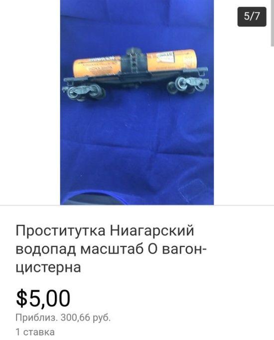 Сложности перевода на различных товарах (20 фото)