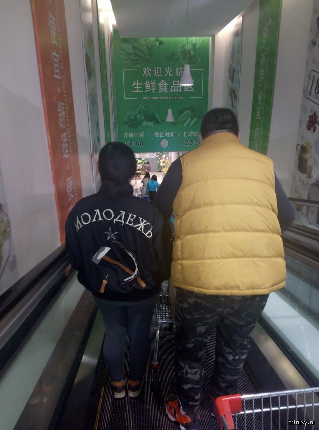 Тем временем в супермаркете в Китае (3 фото)