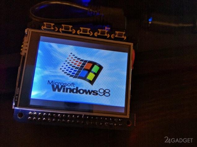 Windows 98 в смарт-часах — эксперимент или техническая новинка? (6 фото)