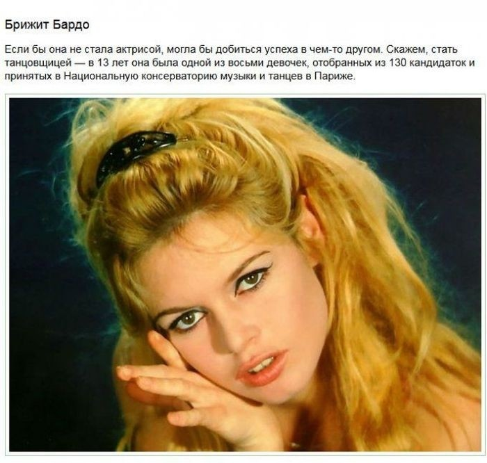 Факты о молодых годах знаменитых людей (9 фото)